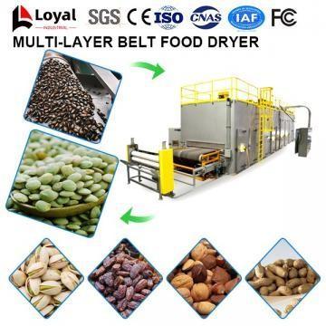 工业带式烘干机