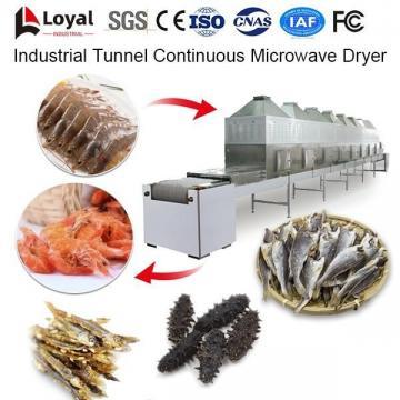 工业隧道式连续微波烘干机