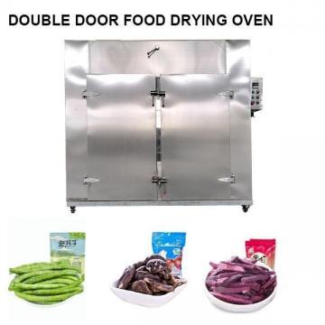 工业食品烘干机