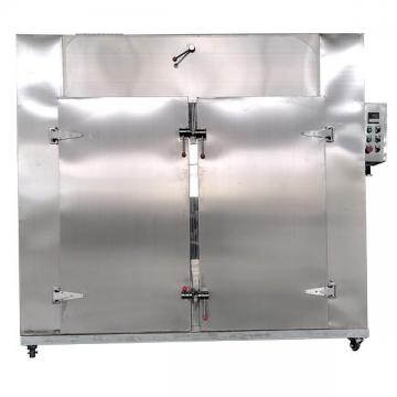 工业药材烘干机