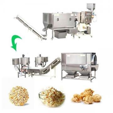 工业爆米花制造机