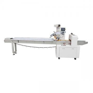高速枕式包装机