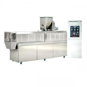 大豆块制造机
