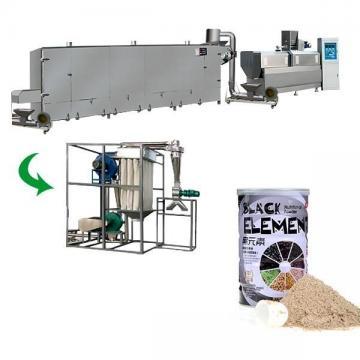 婴儿米粉食品机