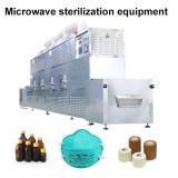 微波消毒设备