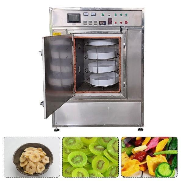 工业蔬菜烘干机 #1 image