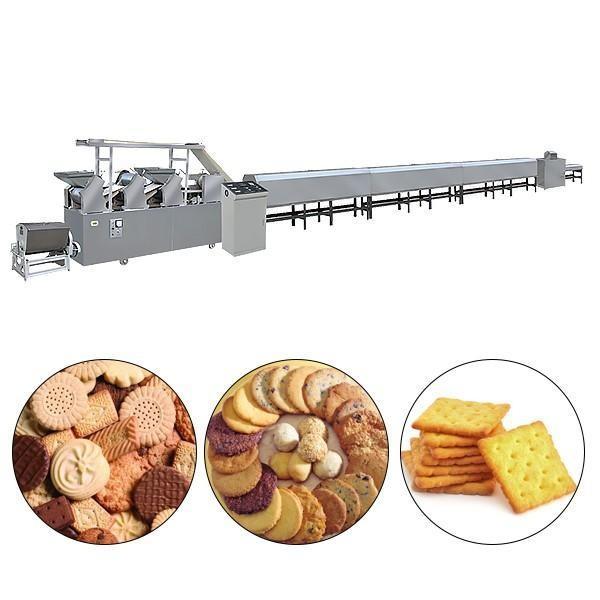 全自动饼干机 #1 image