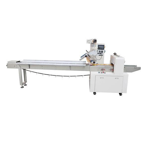高速枕式包装机 #3 image