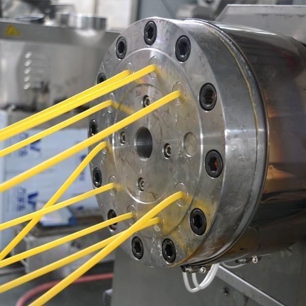 可降解饮料吸管机器 #4 image
