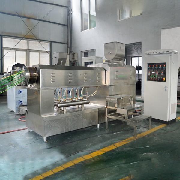 大米吸管制造机 #3 image