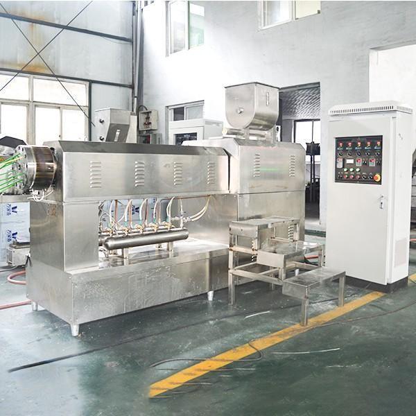 大米吸管制造机 #2 image