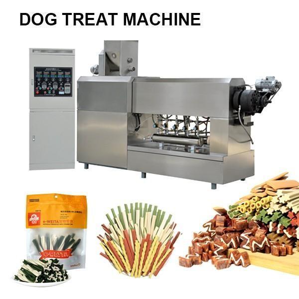 狗粮饼干制作机 #3 image