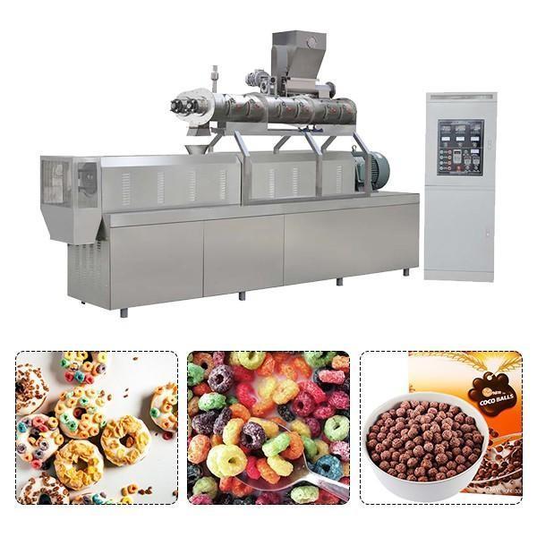早餐麦片制作机 #3 image