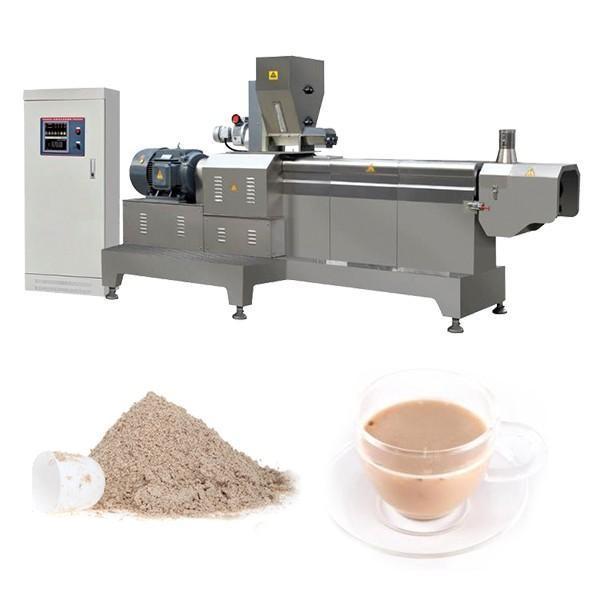 婴儿米粉食品机 #5 image